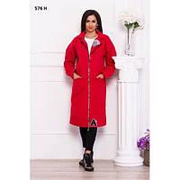 31cec5fb511 Пальто на замке в Украине. Сравнить цены