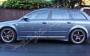 Накладки на пороги Audi A4(B7), фото 2