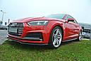 Диффузор переднего бампера Audi A5 F5 S-Line версия 1, фото 4