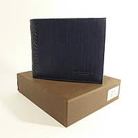 Портмоне, кошелек мужской кожаный Bottega Veneta C-1409