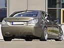 Бампер задний BMW E60 M-pakiet (03-07) PDC, фото 2