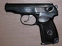 Пневматические пистолеты Макарова