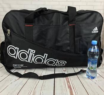 БОЛЬШАЯ дорожная сумка , для поездок, в дорогу Размер 68 на 43 см КСС52, размер Большой