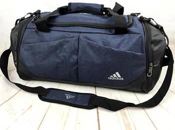 Красивая спортивная сумка Adidas. Сумка для тренировок , в спортзал. Дорожная сумка. КСС24-1, размер