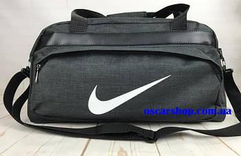 Спортивная сумка Nike. Дорожная сумка.Сумка для тренировок, поездок. КСС48-2
