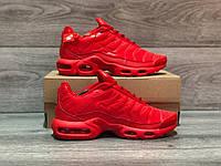 Кроссовки Nike Y145, Реплика