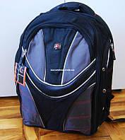 c77b74ed55ca Городской рюкзак Dolly 350, цена 615 грн., купить в Киеве — Prom.ua ...
