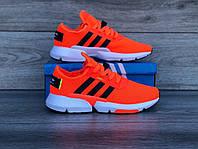 Кроссовки Adidas Y167, Реплика