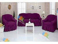 Чехлы на Диван и 2 Кресла с Оборкой Универсальный Размер Набор 225