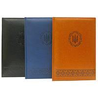 Щоденники з гербом України А5, А4