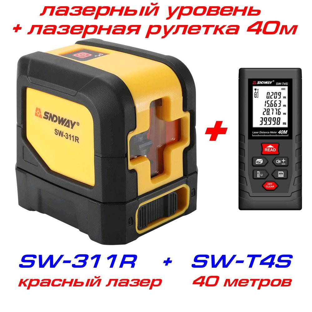 SNDWAY SW-311R лазерний рівень 1H+1V + лазерна рулетка SW-T4S