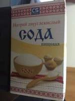 Сода пищевая в пачках купить