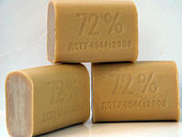 """Мыло хозяственное 72% """"Класичне"""""""