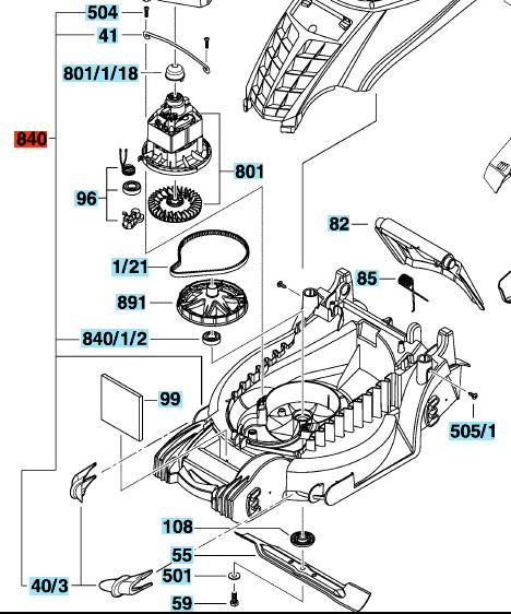 Корпус двигуна до газонокосилки ROTAK 32 BOSCH