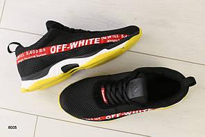 Мужские кроссовки черная сеточка с желтыми вставками