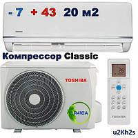 Неинверторный кондиционер,TOSHIBA,U2KH3S,on/off,R410A-до 20 м²