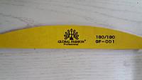 Пилка Global 180/180 лодка желтая