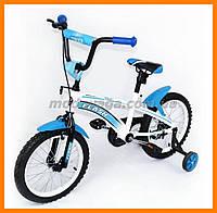 Детский двухколесный велосипед | Tilly Flash 16, цвет голубой