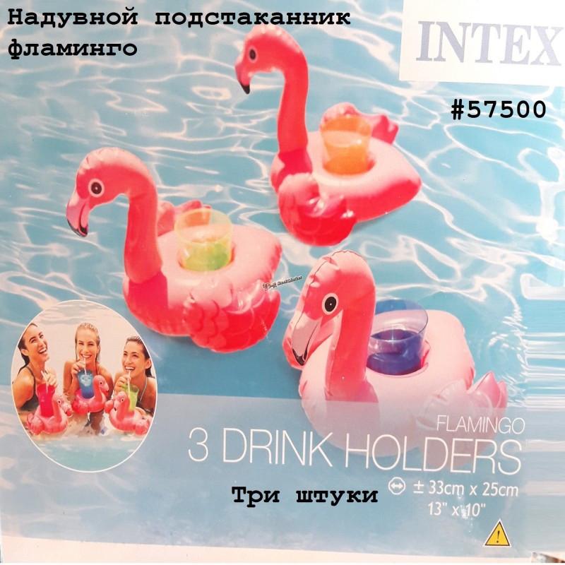 """Надувной плавающий держатель для напитков """"Фламинго"""" 57500 33x25 см 3 шт"""