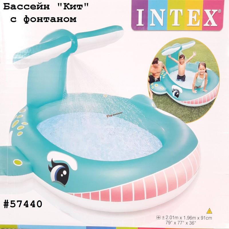 """Детский надувной бассейн """"Кит"""" INTEX 57440 201х196х91см с распылителем"""
