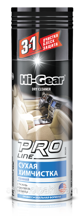 Очиститель обивки Pro Hi-Gear