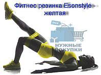 Фитнес резинка Esonstyle - желтая