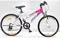 "Женский велосипед Azimut CAMARO(LADY) A+ NEW 24"" 26"""