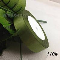 Атласная лента 20 мм, 33м/моток, лента атлас 2 см., атласные ленты