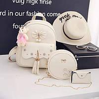 Рюкзак женский Даниэла  в наборе с сумкой, фото 1