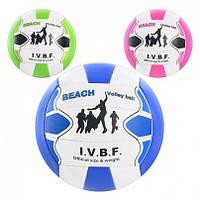 Мяч волейбольный  BEACH VOLLEYBALL, размер 5, ПВХ, 3 цвета, 260-280гр
