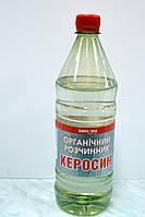 Растворитель органический Керосин Химрезерв 1 л