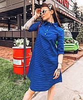 Платье рубашка, фото 1