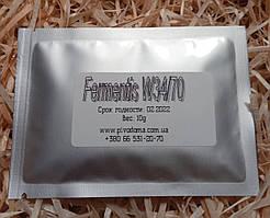Пивные лагерные дрожжи Fermentis Saflager W-34/70