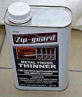 Растворитель для красок по металлу Metal Finish Thinner Zip – Guard 473 мл