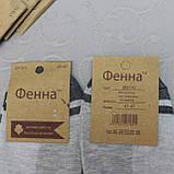 """Носки мужские СЕТКА, 41-47 р-р. """"Фенна"""". Носки для мужчин на лето, носки - сетка для мужчин, фото 4"""