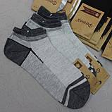 """Носки мужские СЕТКА, 41-47 р-р. """"Фенна"""". Носки для мужчин на лето, носки - сетка для мужчин, фото 2"""