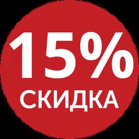 Снижение цены на 15% на устройства цифровой индикации, оптические и магнитные энкодеры производства DELOS