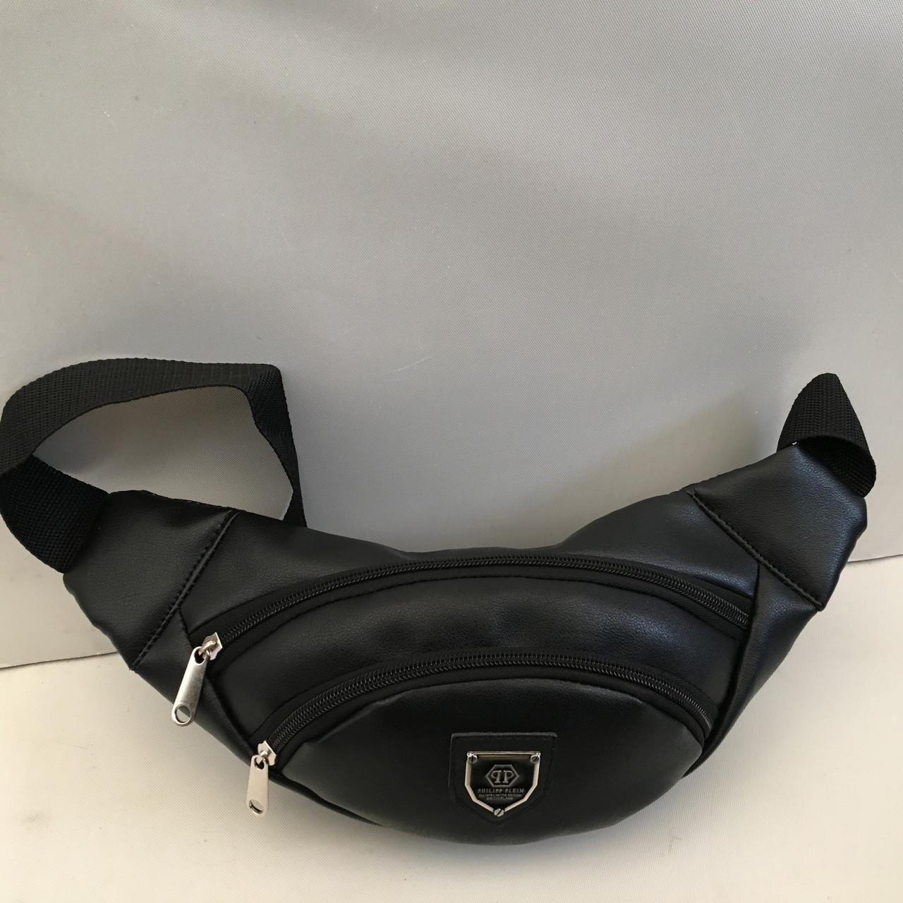 26cf1a66d0aa Бананка, барсетка, сумка на пояс из эко-кожа поясная сумочка Philipp Plein