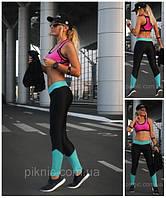 """Спортивные лосины, леггинсы для фитнеса черные с бирюзой модель """"Легкость"""""""
