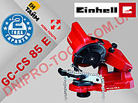 Заточной станок для цепей Einhell GC-CS 85 E(Германия) (4499920)