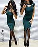 Плаття, тканина:італійський трикотаж з люрексом. Розмір: С,М. Різні кольори (6415), фото 4