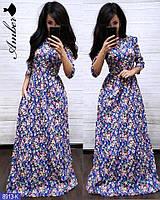 Женское платье макси с карманами и цветочным принтом  (синий и черный, С и М), фото 1
