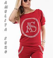 Брендовый турецкий гламурный спортивный костюм женский реглан Турция красный