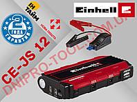 Аккумуляторное Пуско-Зарядное Устройство Einhell CE-JS 12 (Германия) (1091521)