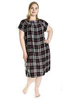 Модное женское платье большого размера от производителя