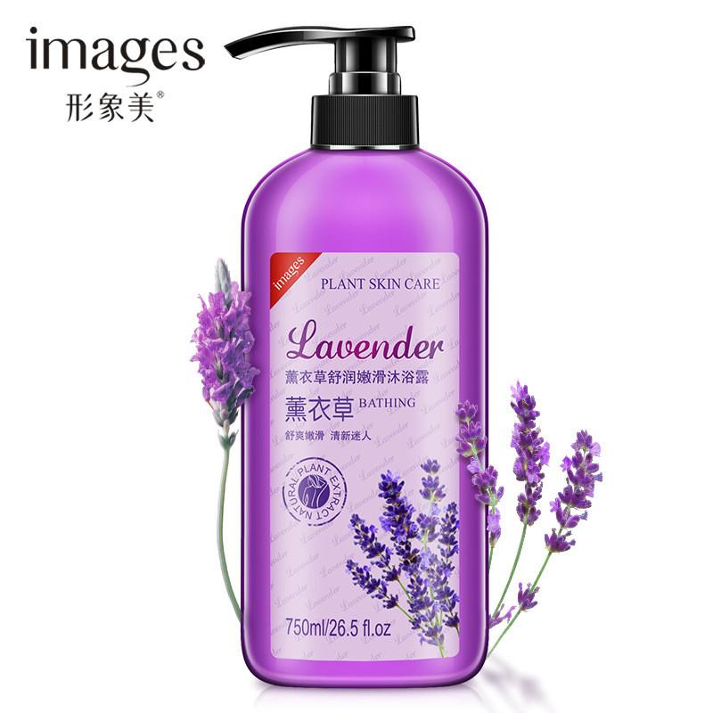 Гель для душа с лавандой IMAGES Lavender Bathing (750мл)