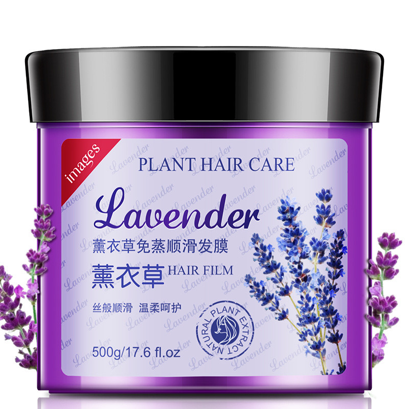 Маска для волос с лавандой Images Lavender Hair Film (500г)