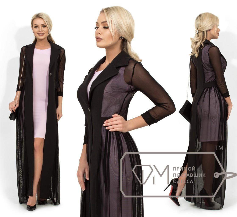 Платье с длинной накидкой, розовый