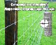 Шарнирная Сетка ДФЛ - для ограждений металлическая оцинкованная, фото 2