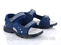 Подростковая летняя обувь. Подростковые босоножки бренда Ok Shoes для мальчиков (рр.с 36 по 41)